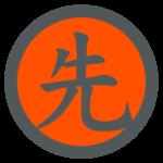 Ultimate Aiki